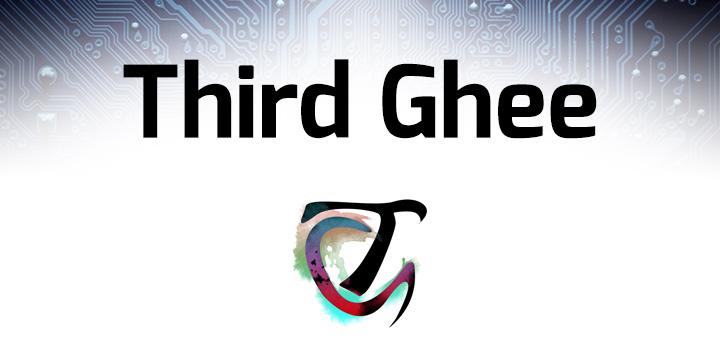 Third Ghee Banner